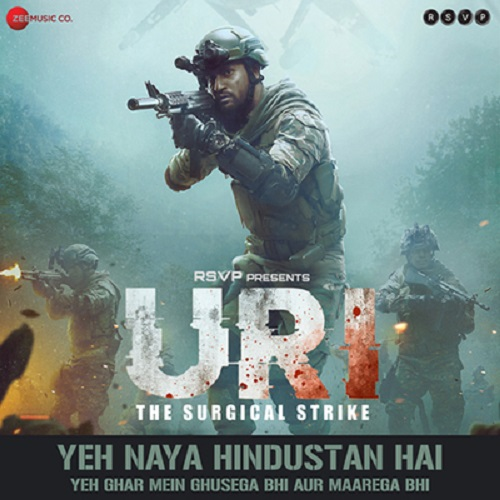 خرید فیلم Uri: The Surgical Strike 2019